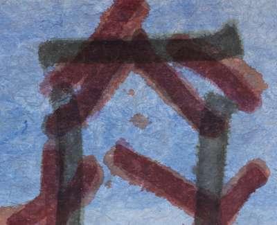 Ian Mckenzie Smith  Sengais Gate  Watercolour 48 X 62 Cm